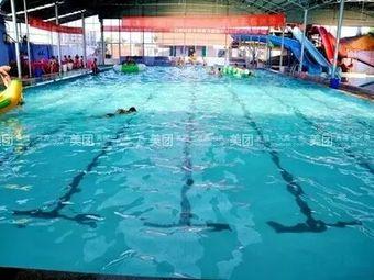 三和游泳馆