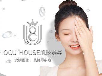 OCU HOUSE(高峰会店)