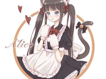 Alice女仆桌游俱乐部