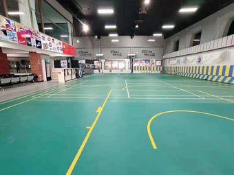 新生代篮球馆(二道店)
