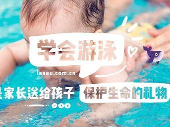宜儿优亲子游泳中心(协信店)