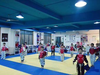 徽盟跆拳道俱乐部