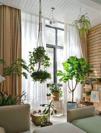 40平米小户型null风格阳光房设计图