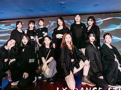 J.Y国际舞蹈工作室的图片