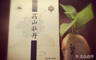 丁乙茶馆·商务·会议