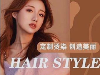 格色 Hair 高质感染发(泉安中路店)