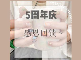 TU ネイル •まつげ日式美甲美睫(万达广场店)