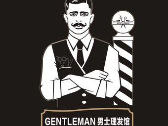 绅士男士理发(白土坝店)