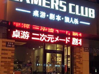 GAMERS电玩咖 女仆桌游狼人杀俱乐部
