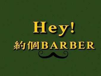 AY男士barber shop