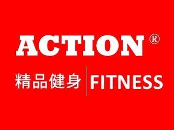 ACTION健身工作室