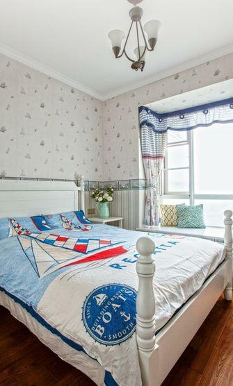 130平米三null风格儿童房装修案例
