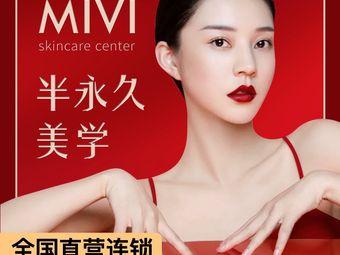 MIVI半永久紋眉繡眉(城西銀泰店)