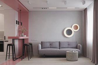 60平米公寓null风格客厅装修案例