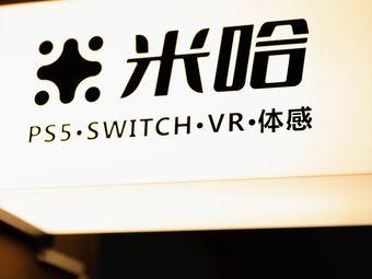 米哈游戏体验馆PS5·SWITCH·VR