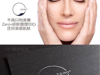 零+皮肤管理中心