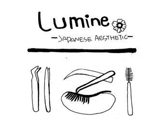 卢米奈日式美甲美睫