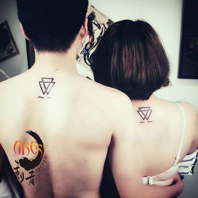 情侣纹身图