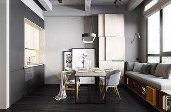 10-15万50平米小户型null风格餐厅装修案例
