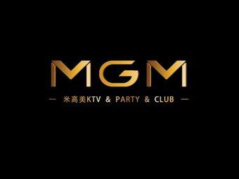 MGM PARTY KTV·米高美(大润发店)