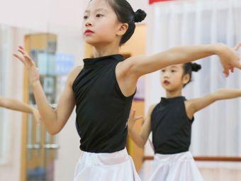 弘雅舞蹈艺术培训学校