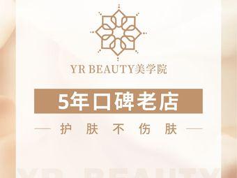 Y.R BEAUTY皮肤管理中心