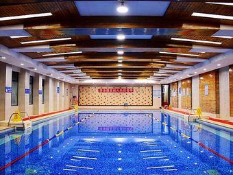 云山诗意健身游泳会所