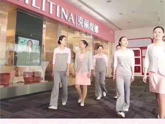 克丽缇娜(中海国际店)