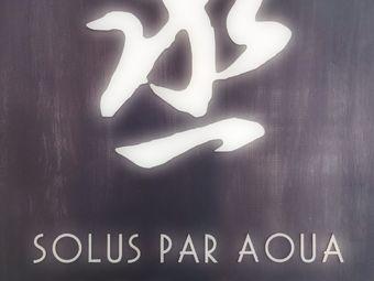丞·藏方浴Spa(世纪金源店)