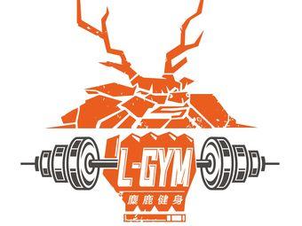L·Gym麋鹿健身