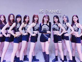 JS舞蹈全国连锁(天河北校区)
