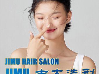 JIMU吉木造型(名星旗舰店)