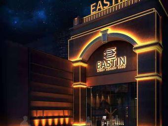 EASTIN伊斯汀酒吧