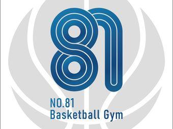 81篮球运动馆