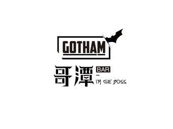 Gotham·哥潭酒吧(太阳广场店)