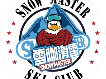 雪咖室内滑雪
