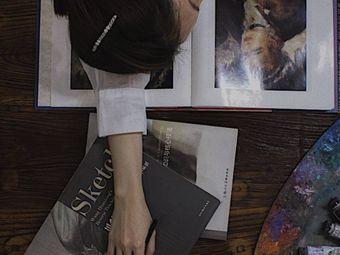 浮生一日·艺术空间·专业成人画室