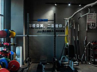 杨二萌女性私人健身(中央城店)