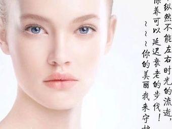 希子の皮肤管理中心