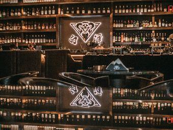 白泽 Whiskey·Cocktail Bar