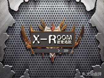 X-ROOM原创剧情真人密室逃脱