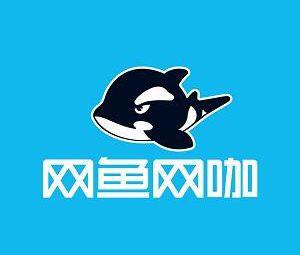 网鱼网咖(保利广场店)