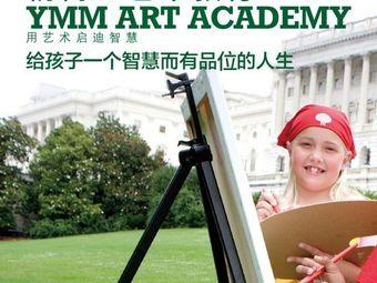 杨梅红艺术教育(滨江海岸教学中心)