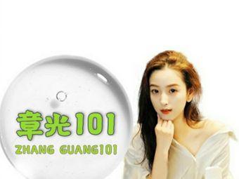 章光101(朝阳路店)