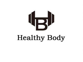 HealthyBody私教健身工作室(名仕店)