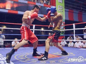 鹰重生拳击健身俱乐部(赛银国际店)