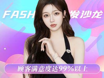 FASHION美发沙龙(新都会精品店)