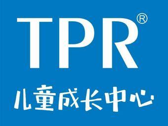 TPR儿童成长中心(东区分校)