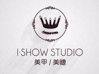 I·SHOW爱秀日式美甲美睫沙龙
