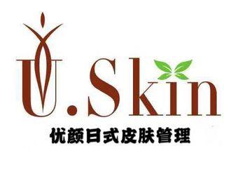 U-skin优颜日式皮肤管理